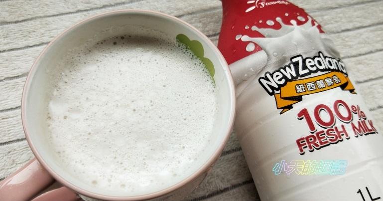 【試喝】Farmlife恆牧紐西蘭全脂鮮乳10.jpg