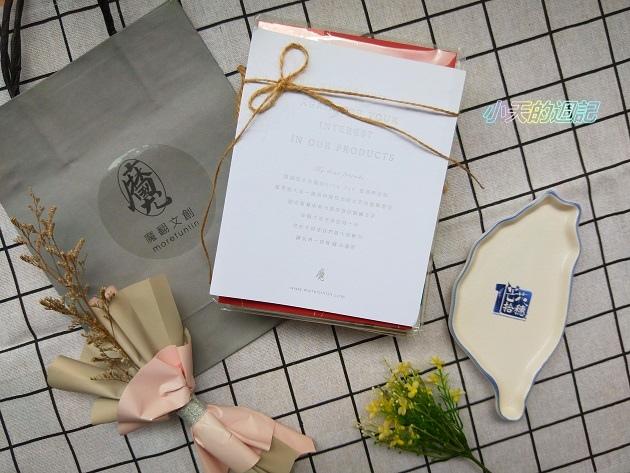 【出國送禮伴手禮】魔翻文創 Taiwan 翻轉筆記本套組1.jpg