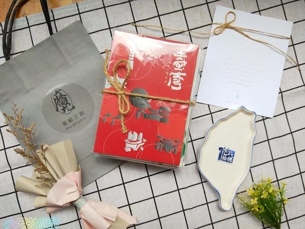 【出國送禮伴手禮】魔翻文創 Taiwan 翻轉筆記本套組2.jpg
