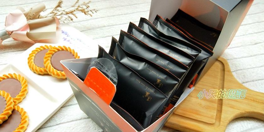 【試喝】湛盧咖啡 濾掛式咖啡4.jpg
