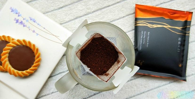【試喝】湛盧咖啡 濾掛式咖啡8.jpg