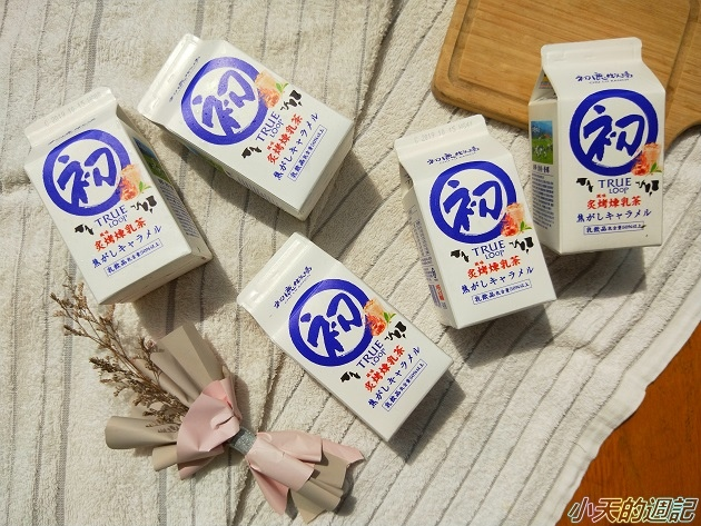 【初鹿牧場 】炙烤風味煉乳茶2.jpg