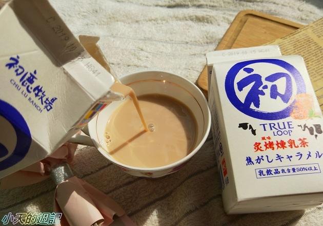 【初鹿牧場 】炙烤風味煉乳茶5.jpg