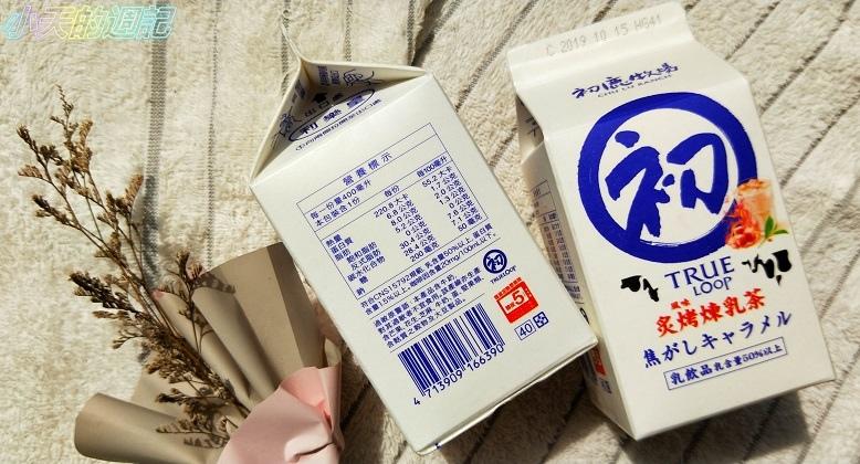 【初鹿牧場 】炙烤風味煉乳茶3.jpg