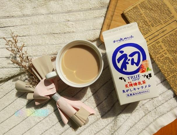 【初鹿牧場 】炙烤風味煉乳茶6.jpg