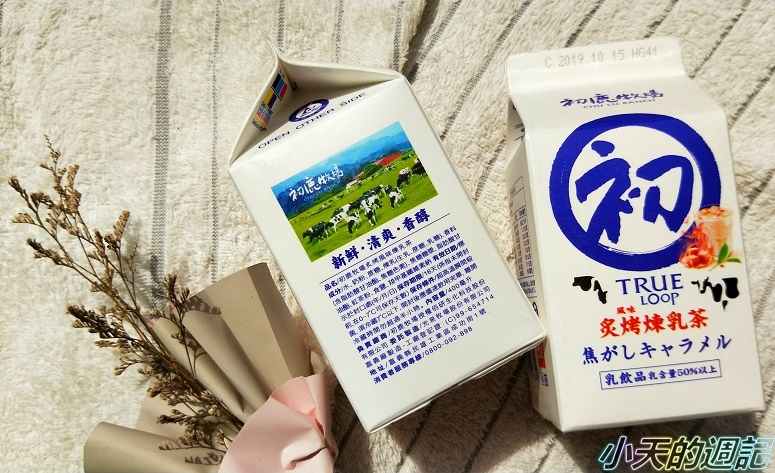 【初鹿牧場 】炙烤風味煉乳茶4.jpg
