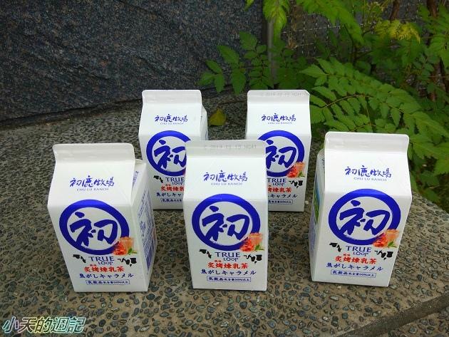 【初鹿牧場 】炙烤風味煉乳茶1.jpg