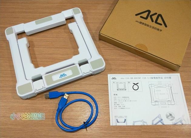【3C】aka USB3.0筆電散熱架1.jpg