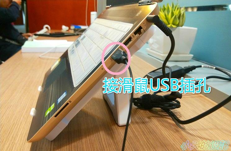 【3C】aka USB3.0筆電散熱架6.jpg