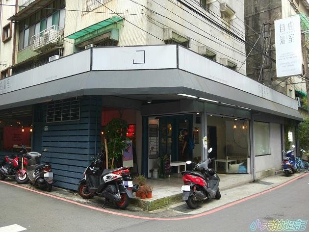 【永和早午餐‧咖啡廳】自由溫室 Liberbox Coffee1.jpg