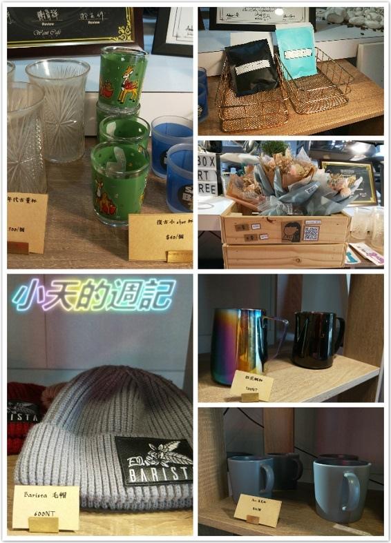 【永和早午餐‧咖啡廳】自由溫室 Liberbox Coffee19.jpg