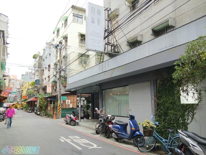 【永和早午餐‧咖啡廳】自由溫室 Liberbox Coffee34.jpg