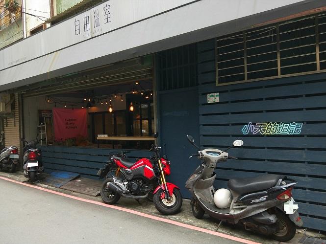【永和早午餐‧咖啡廳】自由溫室 Liberbox Coffee33.jpg
