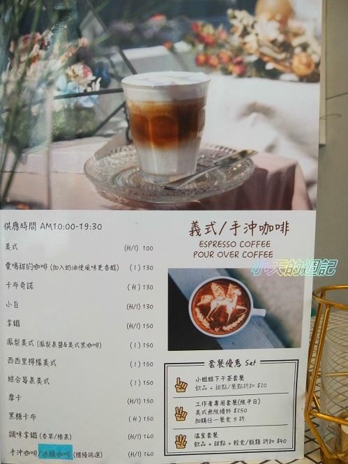 【永和早午餐‧咖啡廳】自由溫室 Liberbox Coffee36.jpg
