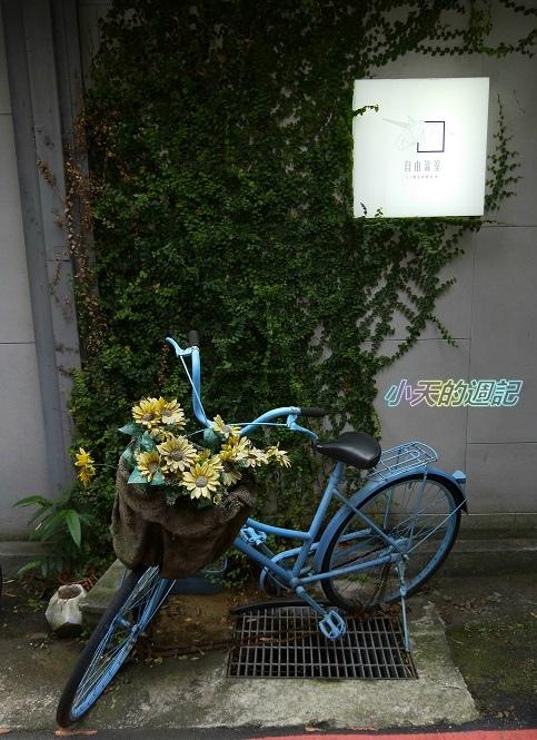 【永和早午餐‧咖啡廳】自由溫室 Liberbox Coffee35.jpg