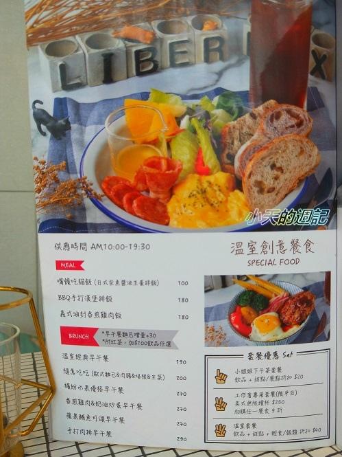 【永和早午餐‧咖啡廳】自由溫室 Liberbox Coffee39.jpg