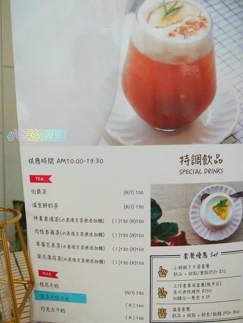 【永和早午餐‧咖啡廳】自由溫室 Liberbox Coffee37.jpg