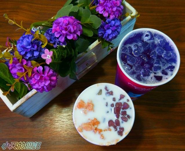 【北車手搖飲料店】日出茶太Chatime 紫芋鮮奶露 紫玫瑰荔枝凍飲8.jpg