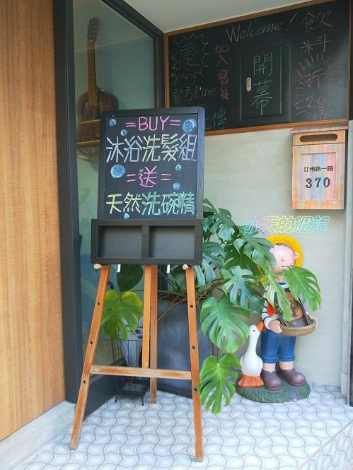 【古亭手作教室推薦】Like Do手作教室 Uni Jun 俊 手工肥皂體驗2.jpg
