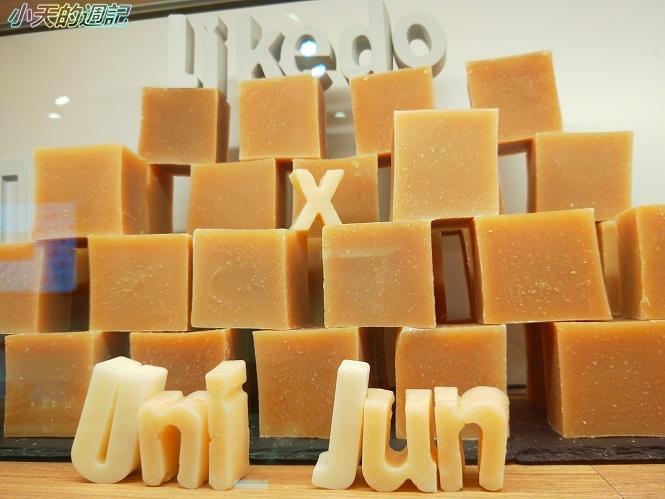 【古亭手作教室推薦】Like Do手作教室 Uni Jun 俊 手工肥皂體驗6.jpg