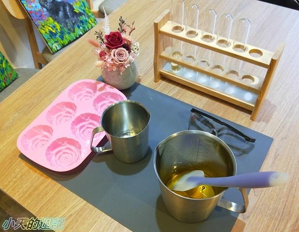 【古亭手作教室推薦】Like Do手作教室 Uni Jun 俊 手工肥皂體驗12.jpg