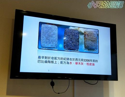 【古亭手作教室推薦】Like Do手作教室 Uni Jun 俊 手工肥皂體驗10.jpg