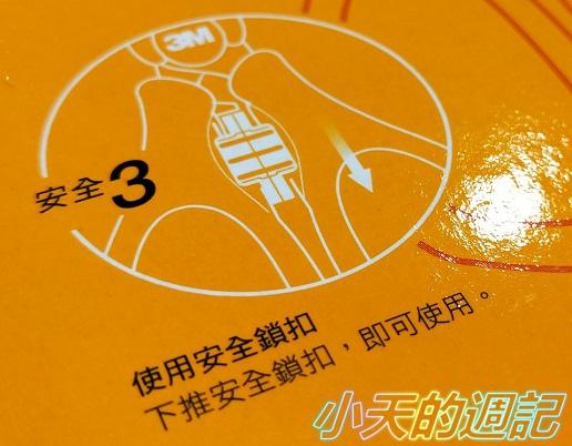 【試用】3M Scotch 1.5代 寶寶食物剪刀5.jpg