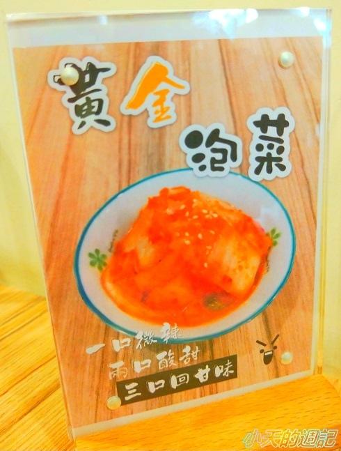 【高雄素食‧全素餐廳】好野菜26.jpg