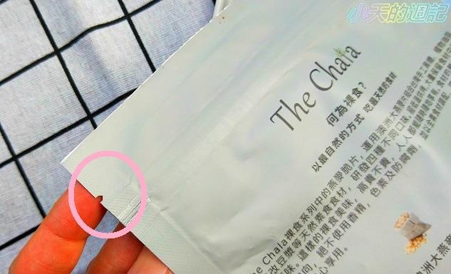 【試吃】The Chala蕎拉裸食燕麥脆片 巧克力口味 & Rivervird 江鳥咖啡6.jpg