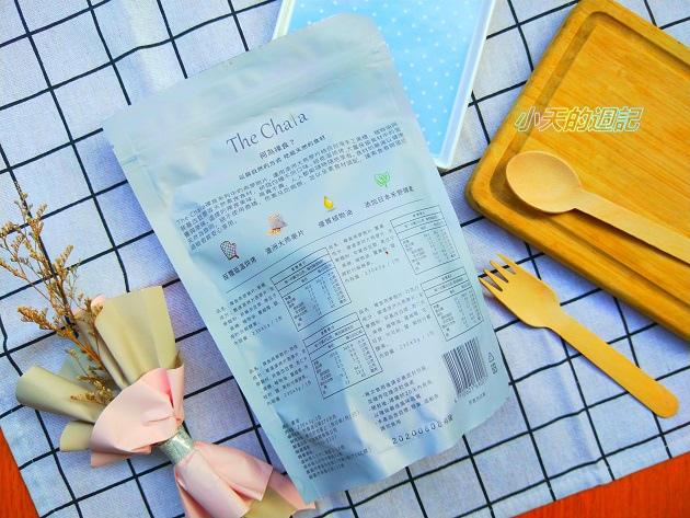 【試吃】The Chala蕎拉裸食燕麥脆片 巧克力口味 & Rivervird 江鳥咖啡3.jpg