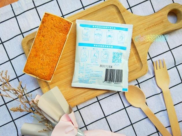 【試吃】The Chala蕎拉裸食燕麥脆片 巧克力口味 & Rivervird 江鳥咖啡12.jpg