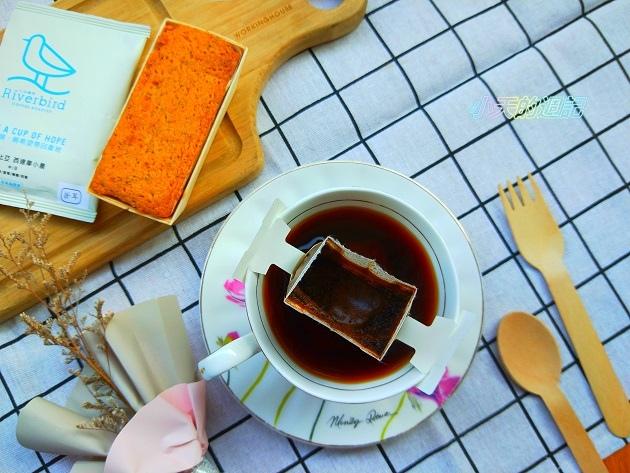 【試吃】The Chala蕎拉裸食燕麥脆片 巧克力口味 & Rivervird 江鳥咖啡14.jpg