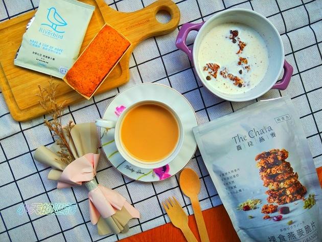 【試吃】The Chala蕎拉裸食燕麥脆片 巧克力口味 & Rivervird 江鳥咖啡17.jpg