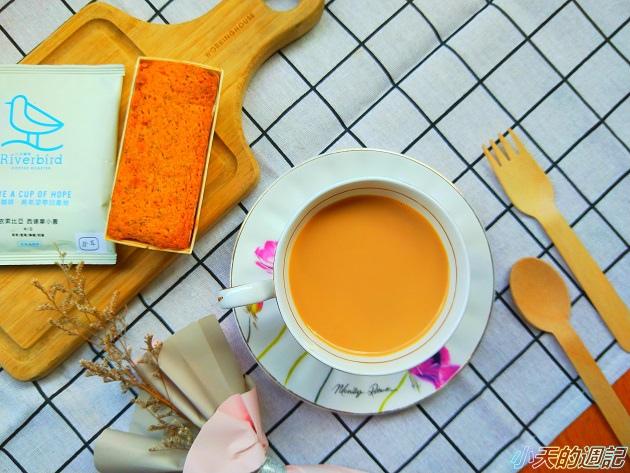 【試吃】The Chala蕎拉裸食燕麥脆片 巧克力口味 & Rivervird 江鳥咖啡16.jpg