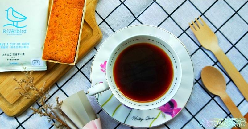 【試吃】The Chala蕎拉裸食燕麥脆片 巧克力口味 & Rivervird 江鳥咖啡15.jpg