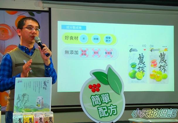 【簡單配方料理推薦】鮮奶優格食譜5.jpg