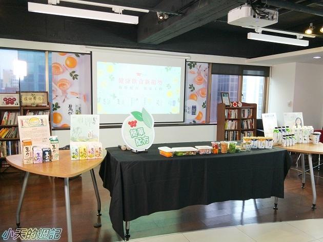 【簡單配方料理推薦】鮮奶優格食譜1.jpg