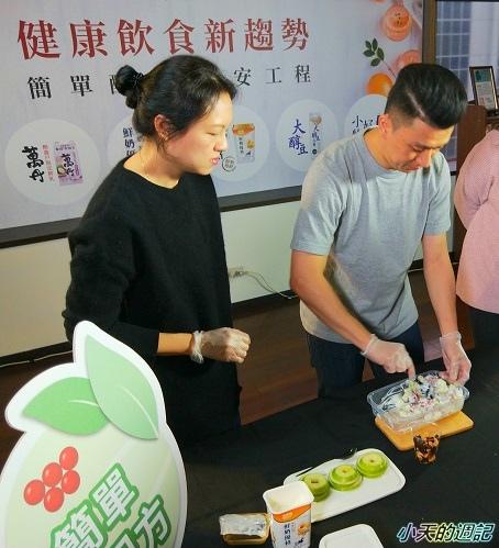 【簡單配方料理推薦】鮮奶優格食譜9.jpg