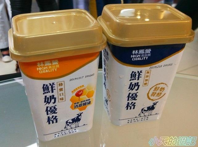 【簡單配方料理推薦】鮮奶優格食譜8.jpg