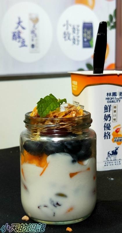 【簡單配方料理推薦】鮮奶優格食譜19.jpg