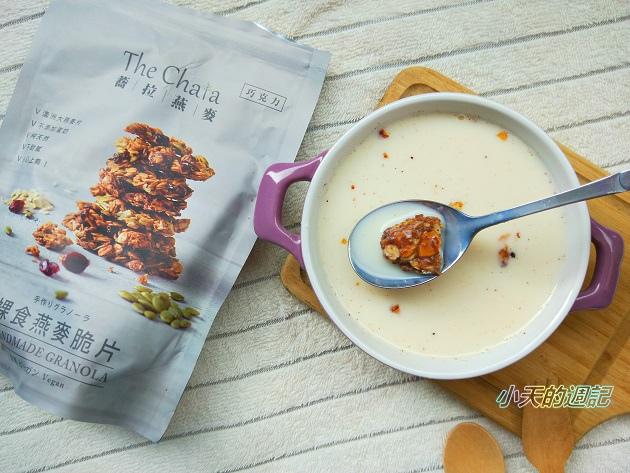 【試吃】The Chala蕎拉裸食燕麥脆片 巧克力口味 & Rivervird 江鳥咖啡20.jpg