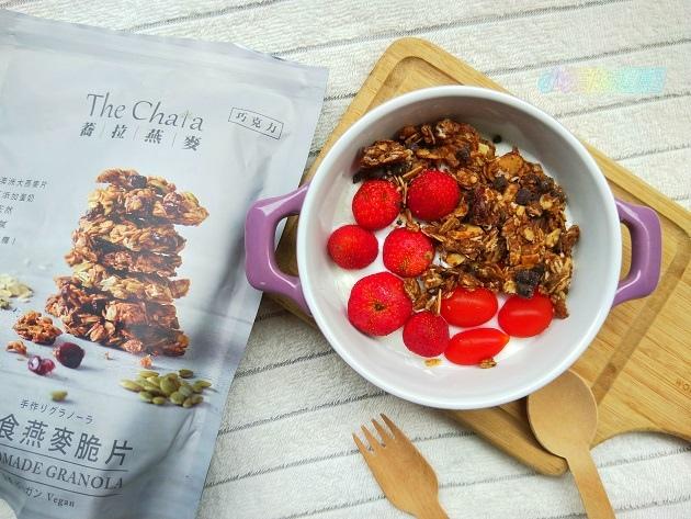 【試吃】The Chala蕎拉裸食燕麥脆片 巧克力口味 & Rivervird 江鳥咖啡18.jpg