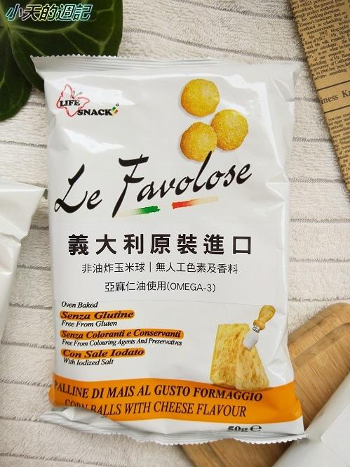 【零食推薦】喬山叔叔 義大利Life Snack 香焙玉米球5.jpg