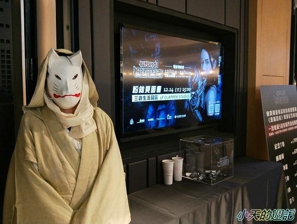 《黑狐忍者》電影粉絲見面會暨電影特映會1.jpg