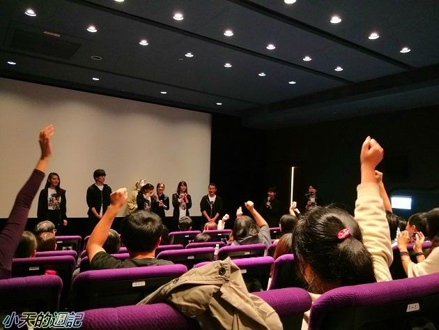 《黑狐忍者》電影粉絲見面會暨電影特映會8.jpg