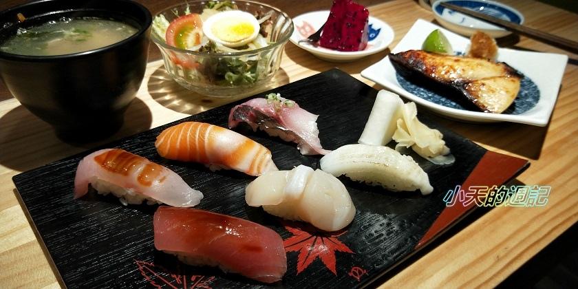 【松山必吃壽司店】漁市水產古月炎壽司15.jpg