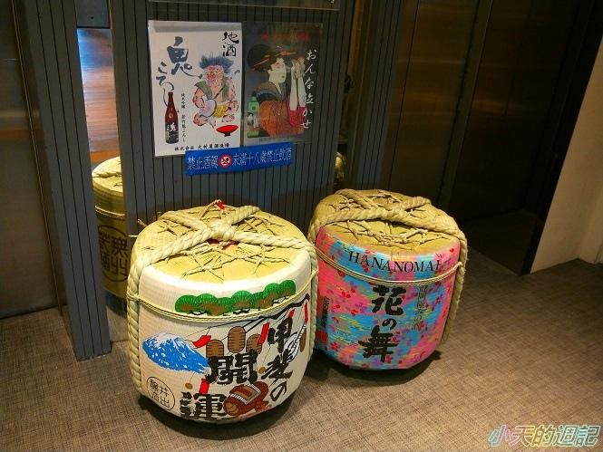 【台北市大安區必吃日式料理】小原田日本料理-公館店6.jpg