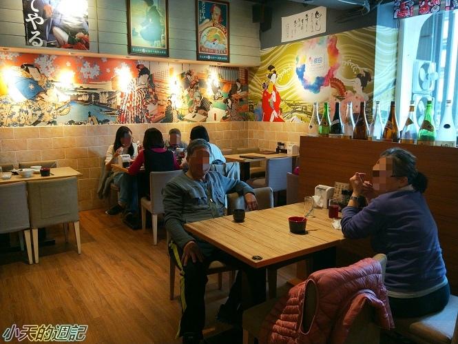 【台北市大安區必吃日式料理】小原田日本料理-公館店12.jpg