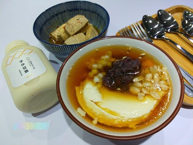 【永和手工豆漿•豆製品推薦】鄰家豆工坊14.jpg
