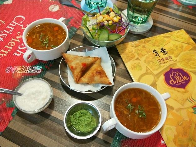 【台北印度咖哩餐廳】奪愛咖哩 Dazzle Indian Curry7.jpg